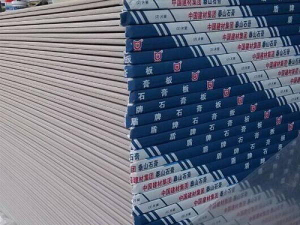 宁夏龙牌石膏板厂家为您介绍龙牌石膏板的特性及其防火性能