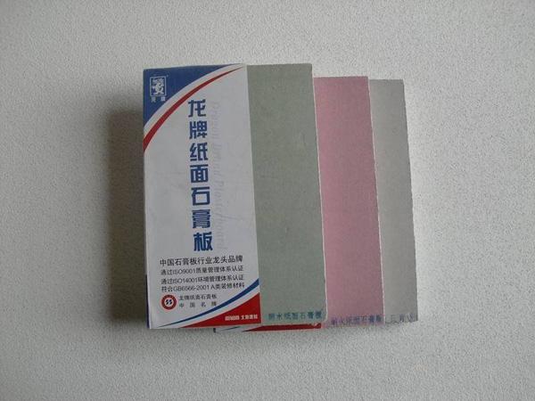 龙牌石膏板,中国纸面石膏板民族品牌的骄傲,宁夏德信宏发装饰邀您了解