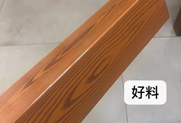 四川仿木纹漆