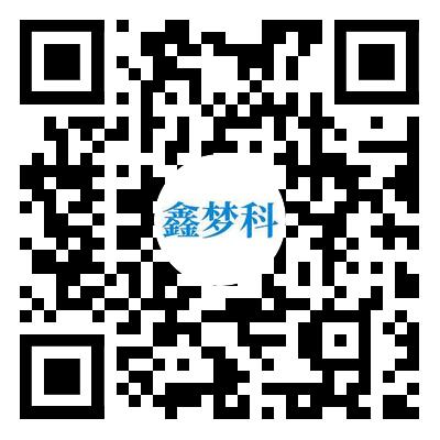 郑州鑫梦科塑业有限公司