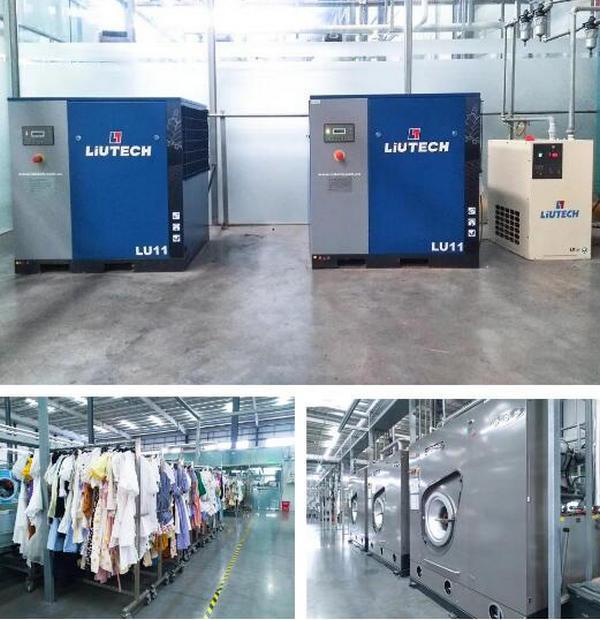 空压机应用于洗涤行业案例