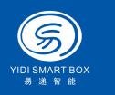 四川易递供应链管理有限公司