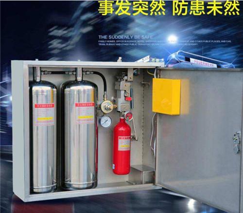 陕西灭火装置