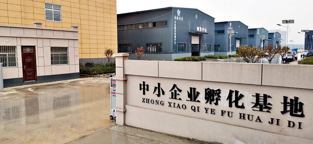 集团独立子公司新建研发及生产中心
