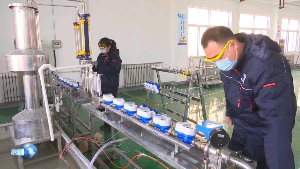 智能水表生产校验