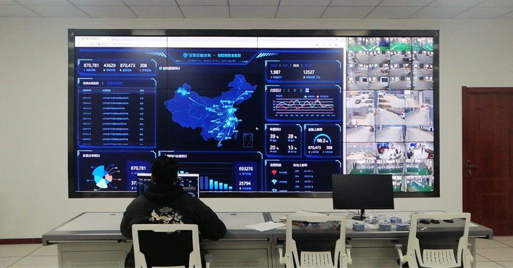 智慧水务控制中心