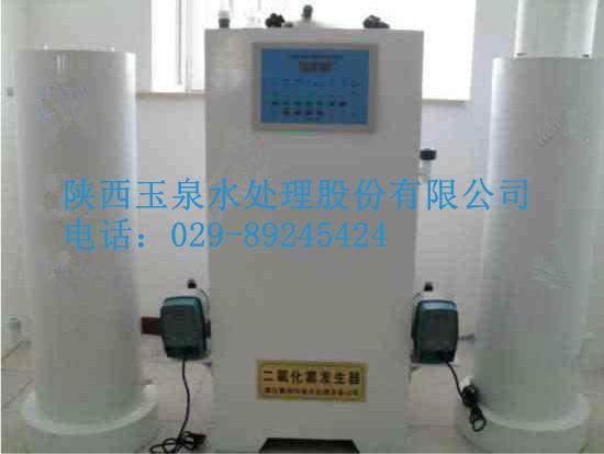 陕西农村饮水安全二氧化氯发生器