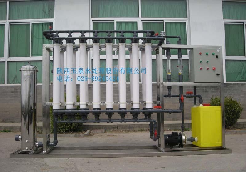 陕西水净化设备超滤设备