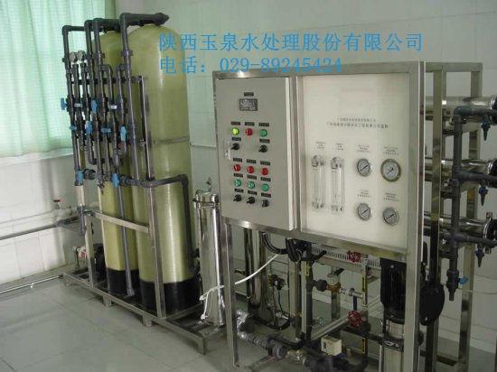 陕西水处理设备直饮水设备