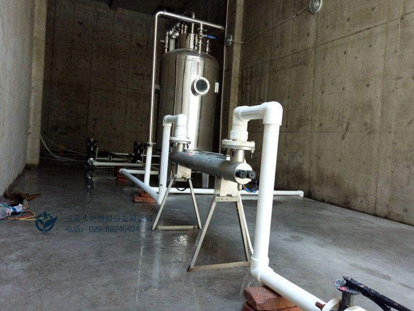 西安华清学府城雨水收集再利用项目