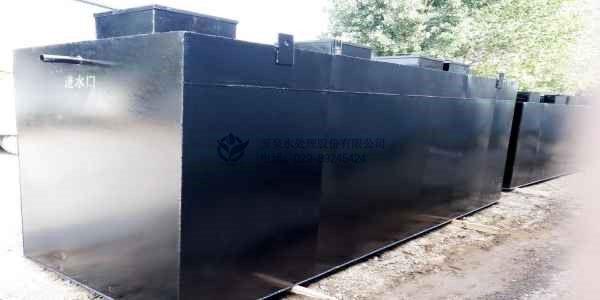 陕西农村饮水安全浅谈污水处理设备工作原理