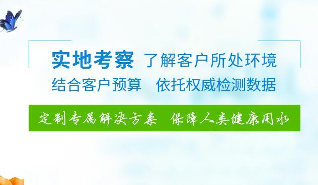 陕西雨水收集设备厂家