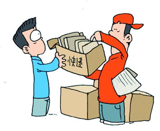 快递未经允许被放代收点 消费者:说好的送货上门呢?