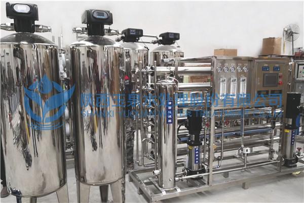 陕西水处理反渗透设备