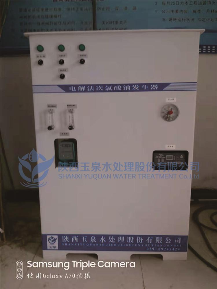 陕西农村饮用水安全