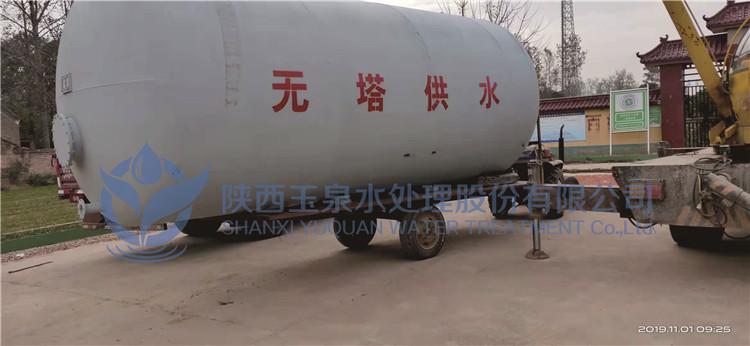 农村饮用水安全