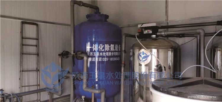 全自动污水处理设备为污水处理带来哪些好处?