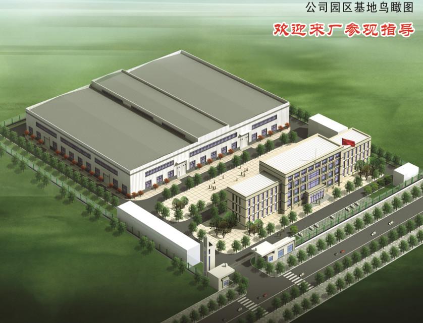 巧工匠(北京)科技發展園區基地鳥瞰圖