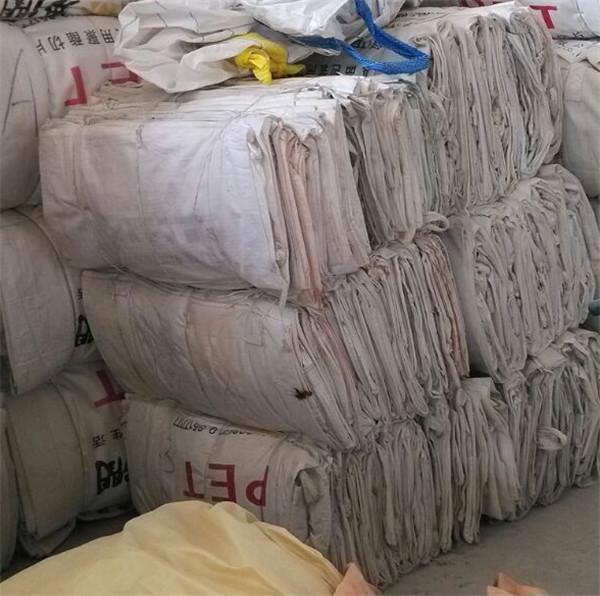 西安化工编织袋批发