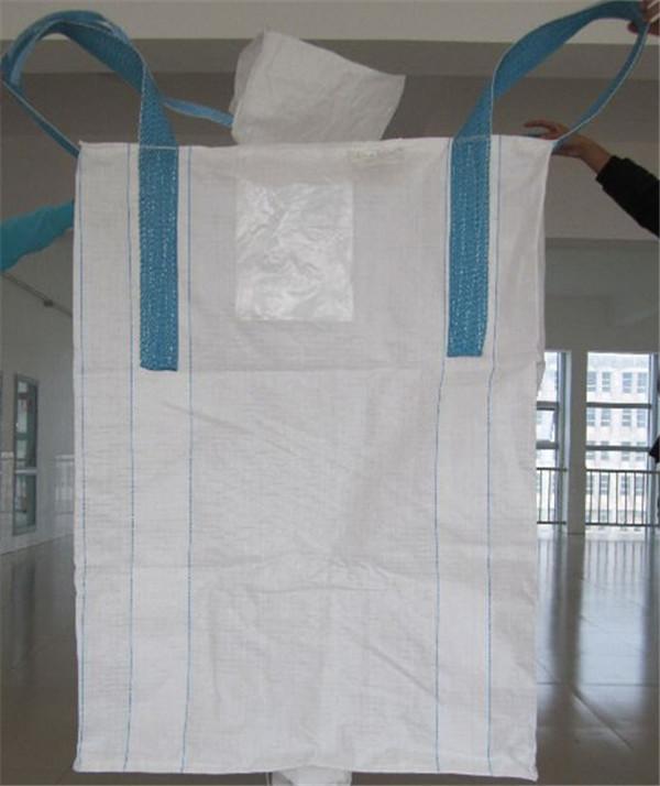 西安吨袋生产