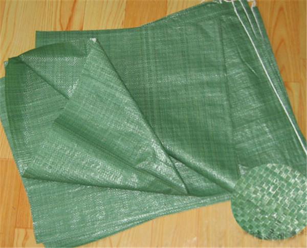 西安绿化编织袋