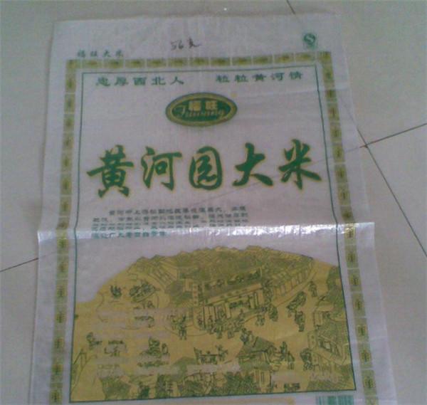 西安大米编织袋价格