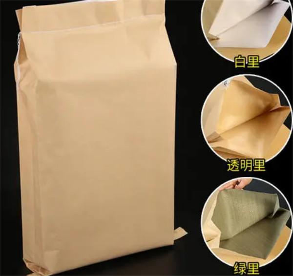 现在让我们一起去跟随西安工作人员去学习一下牛皮纸袋的制作及应用吧