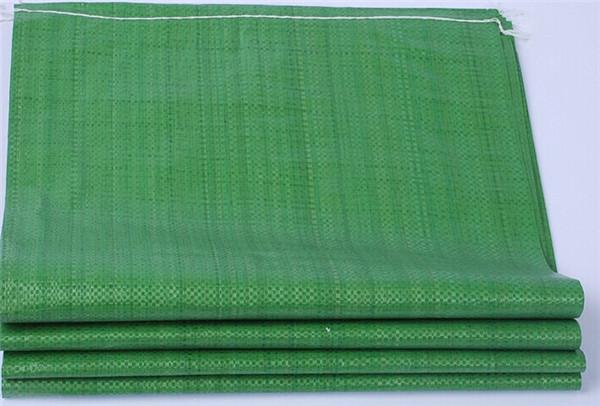 西安塑料编织袋厂家