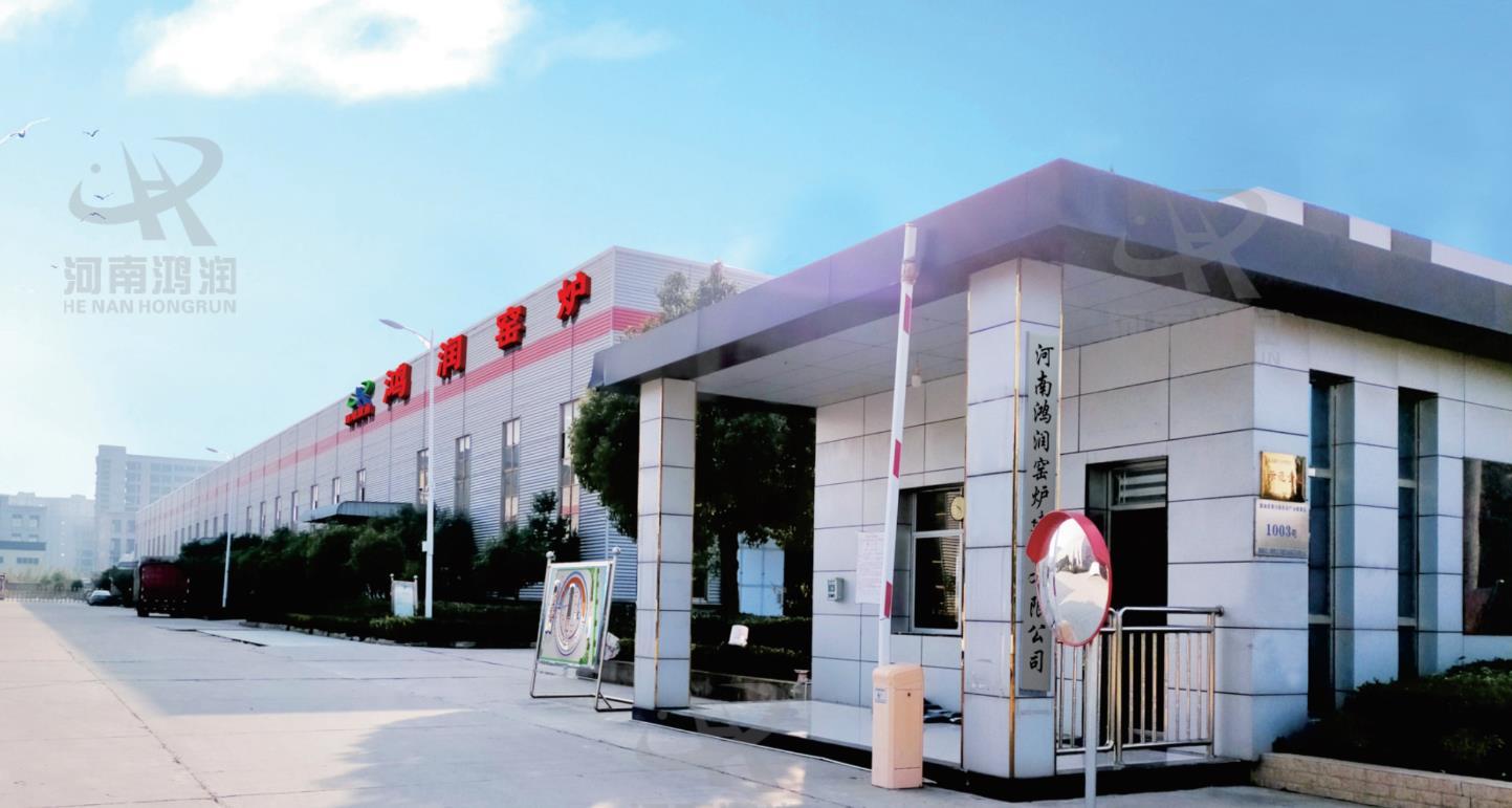 鴻潤窯爐廠區大門