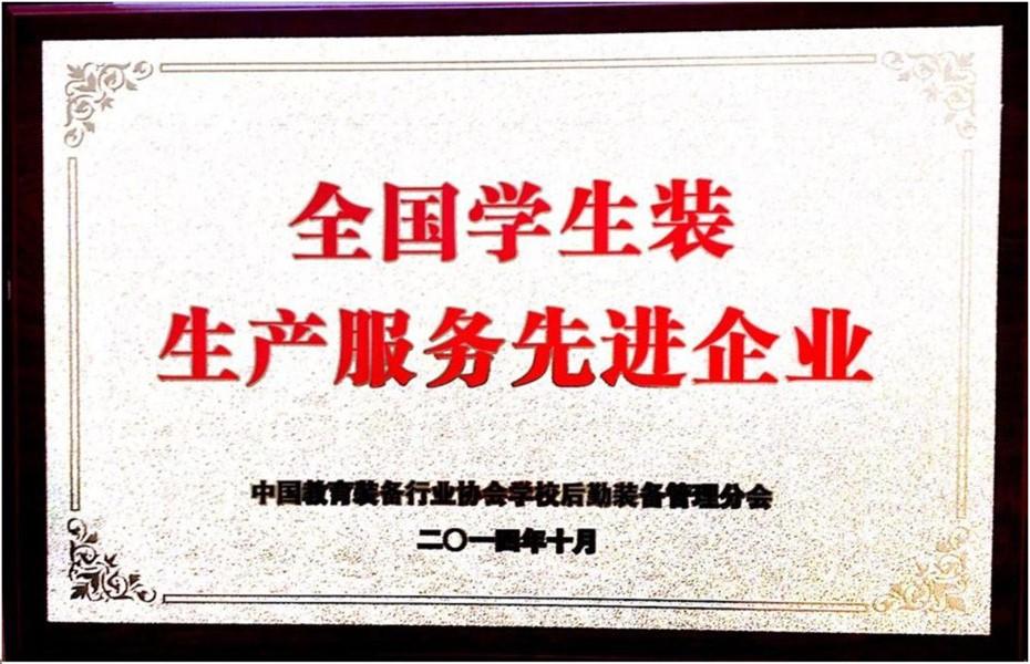 郑州服装定制厂家