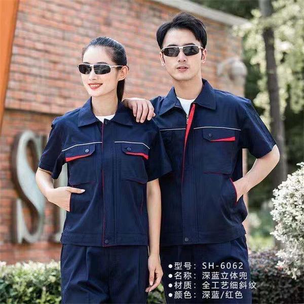 郑州夏季工作服订做
