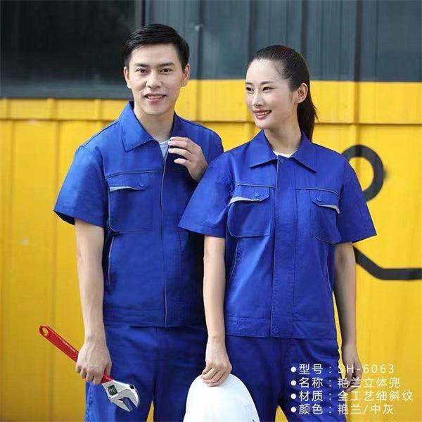 郑州夏季工作服订做公司