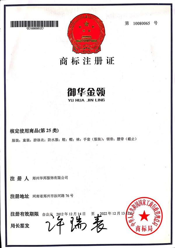 郑州职业西服定制