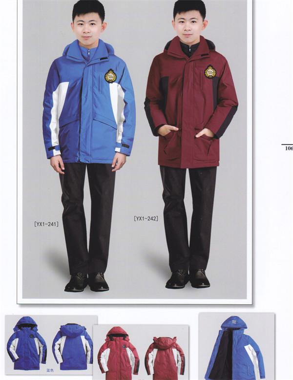 郑州冬季校服订做哪家好