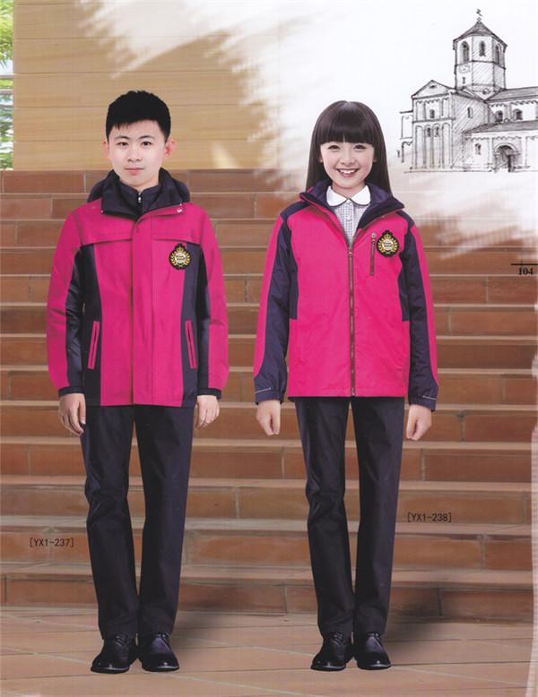 郑州冬季校服订做厂家