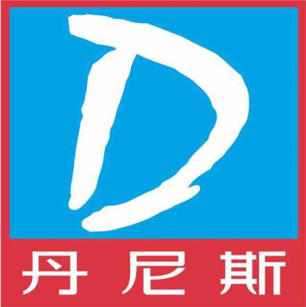 郑州丹尼斯合作案例