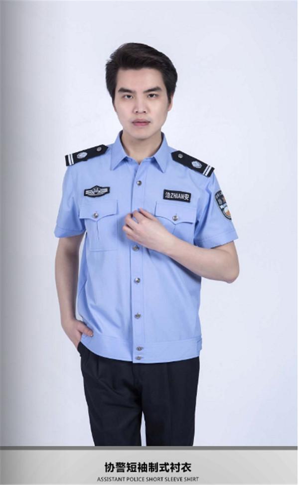 郑州标志服定制