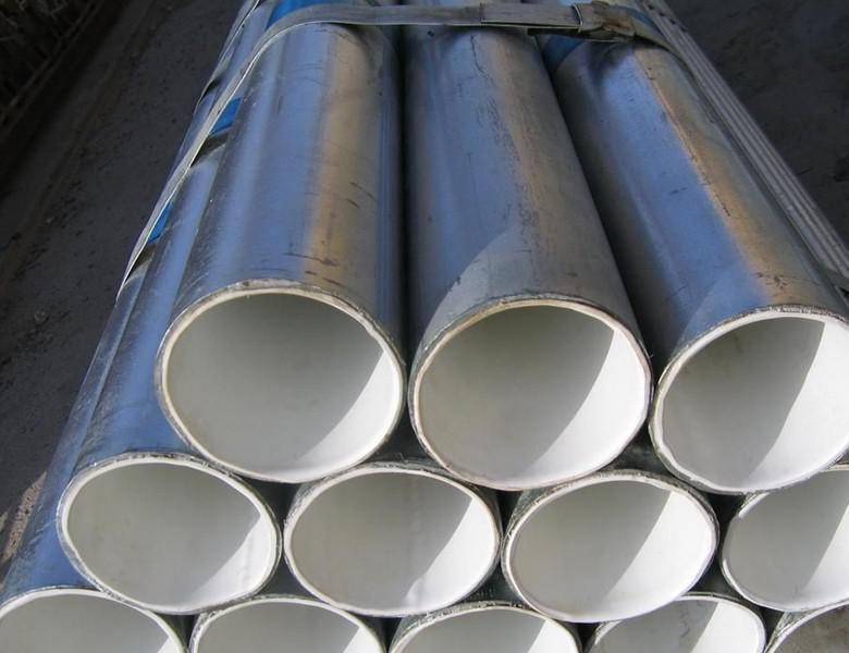 内蒙古钢塑管的结构特点介绍