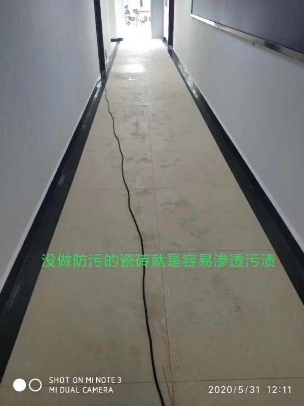 四川瓷砖修复成功案例