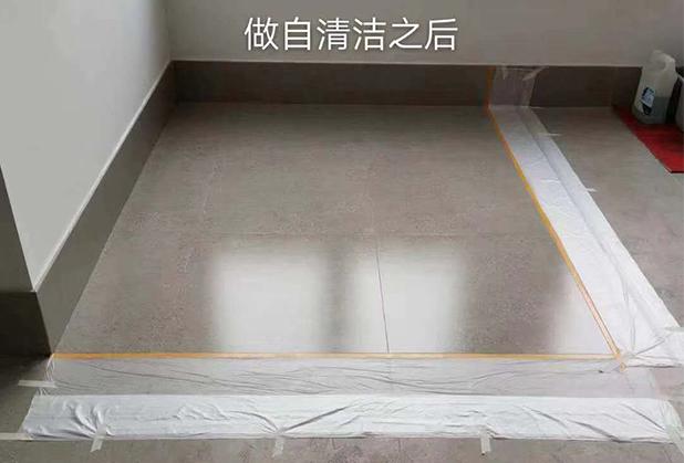 四川石材纳米自清洁