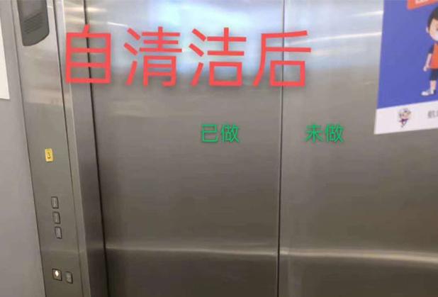 四川铁艺自清洁
