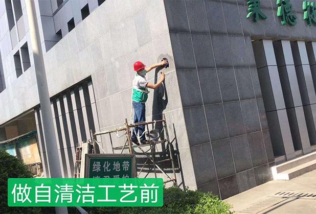 四川墙面自清洁