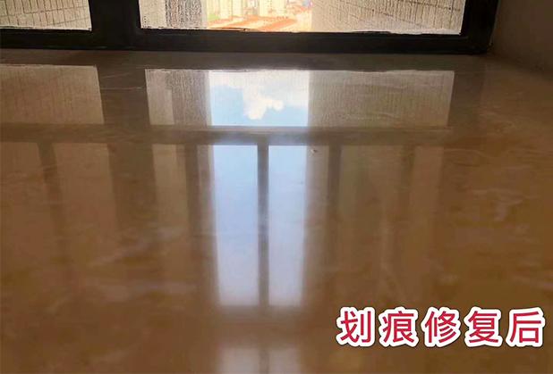四川瓷砖修复施工