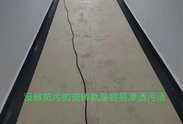 四川瓷砖修复
