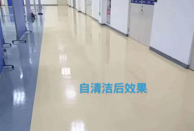 四川PVC地面自清洁施工