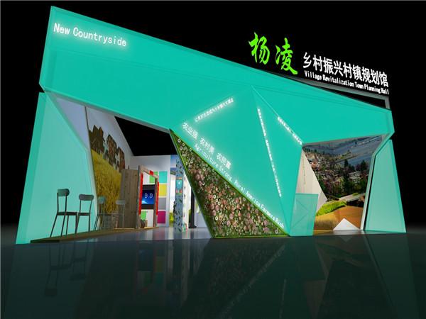 陕西展厅设计