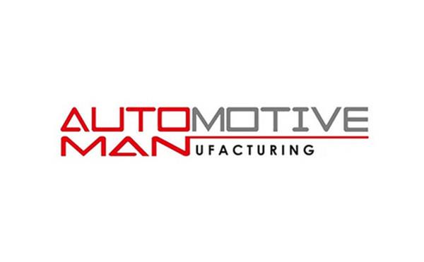 泰国曼谷汽车生产制造展览会(汽车配件)