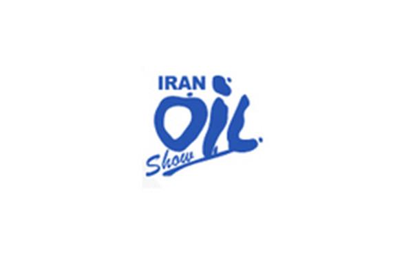 石油,天然气展会