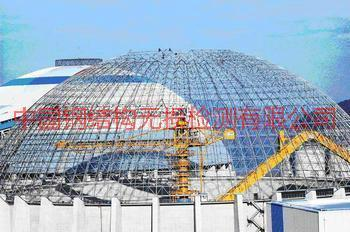 西安钢结构网架无损探伤检测