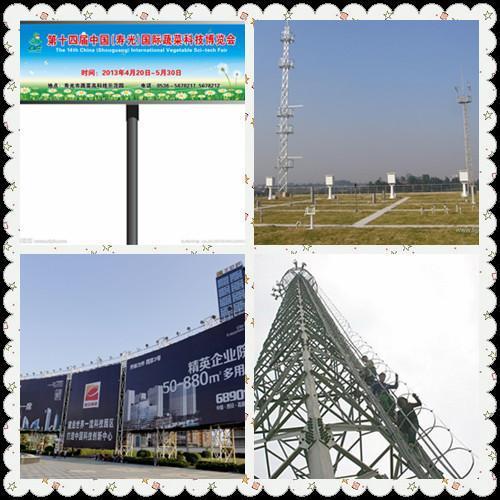 西安户外广告设施与铁塔检测